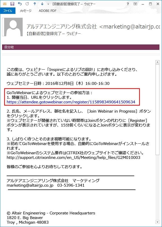 WebinarGuide07.jpg